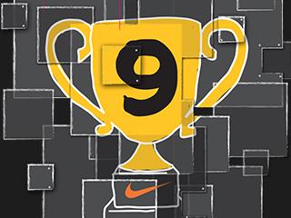 Nike GM Summits